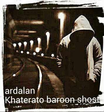 دانلود آهنگ جدید اردلان به نام خاطراتو بارون شست sakha844