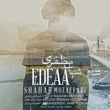 shahab_mozaffar