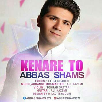 Abbas-Shams-Kenare-To