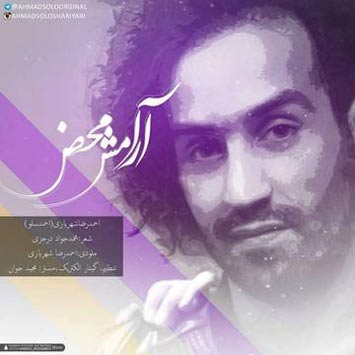 Ahmad-Solo-Called-Arameshe-Mahz