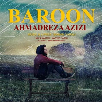 Ahmadreza-Azizi-Called-Baroon