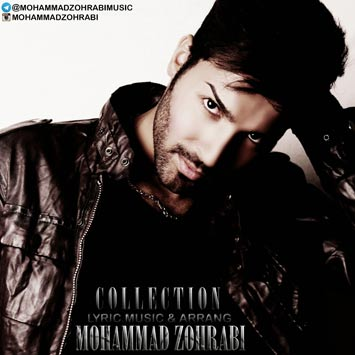 Album-Mohammad-Zohrabi---Collection