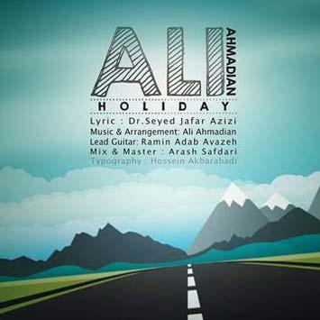 Ali-Ahmadian-Called-Holiday