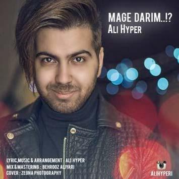 Ali-Hyper-Called-Mage-Darim