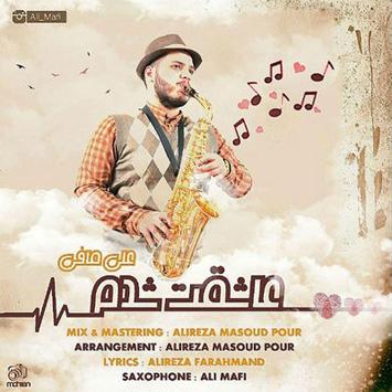 Ali Mafi – Asheghet Shodam - دانلود آهنگ جدید علی مافی به نام عاشقت شدم
