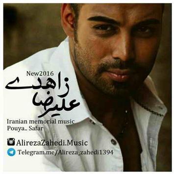 AliReza-Zahedi-Safar