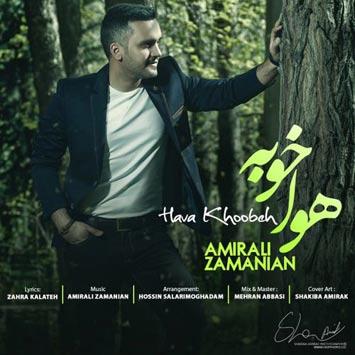Amir-Ali-Zamanian-Called-Hava-Khoobeh