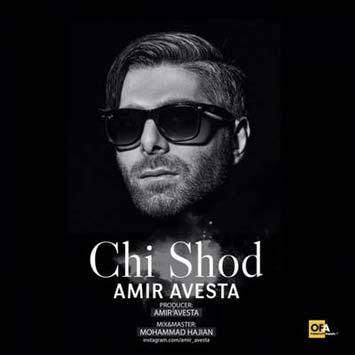 Amir-Avesta