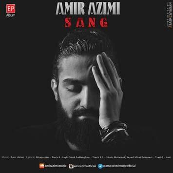 Amir-Azimi