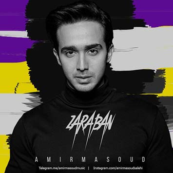 Amir-Masoud-Zaraban