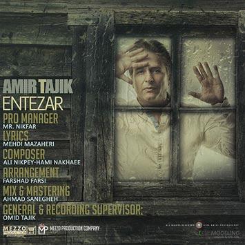 دانلود آهنگ جدید امیر تاجیک به نام انتظار Amir Tajik Entezar