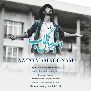 AmirAbbas-Golab-Called-Az-To-Mamnoonam