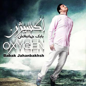 Babak-Jahanbakhsh-Called-Oxygen