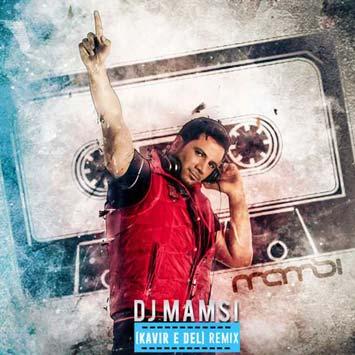 دانلود آهنگ جدید دی جی ممسی به نام کویر دل DJ Mamsi Kavire Del