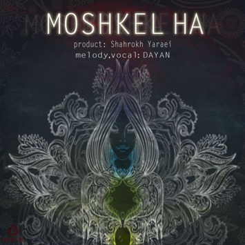 Dayan-Called-Moshkel-Ha