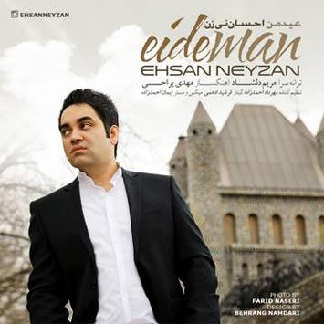 Ehsan-Neyzan-Called-Eyde-Man