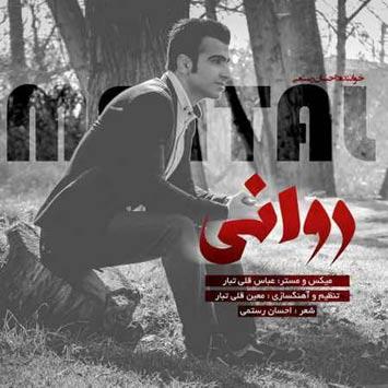 Ehsan-Rostami-Ravaani