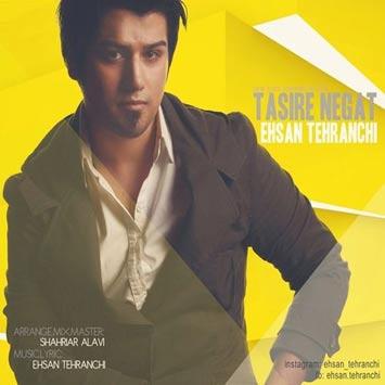 Ehsan-Tehranchi-Called-Tasire-Negat