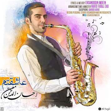 Ehsanoddin-Moein-Called-Asheghetam