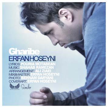 دانلود آهنگ جدید عرفان حسینی به نام غریبه Erfan Hoseyni Gharibe