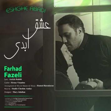 Farhad-Fazeli-Called-Eshghe-Abadi