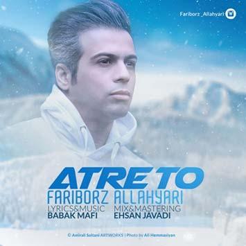 Fariborz-Allahyari-Atre-To