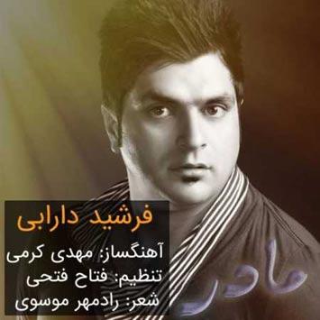 Farshid-darabi-Called-Madar