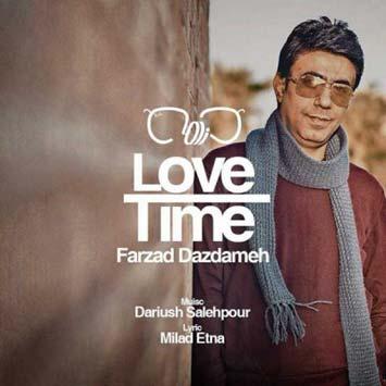 دانلود آهنگ جدید فرزاد دزدمه به نام وقت عاشقی Farzad Dazdameh Vaght Asheghi