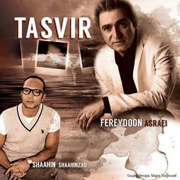 Fereydoun Asraie Called Tasvir 1 - دانلود آهنگ تصویر از فریدون آسرایی