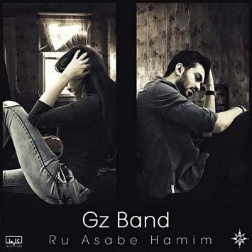 Gz-Band-Ru-Asabe-Hamim