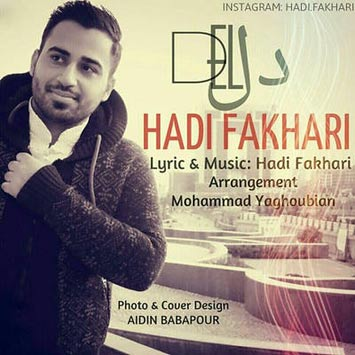 Hadi-Fakhari-Called-Del