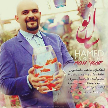 Hamed-Faghihi-Called-Sale-No
