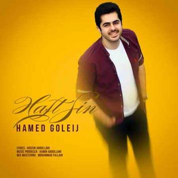 Hamed-Goleij-Haft-Sin