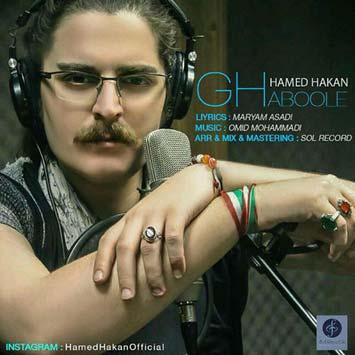 Hamed-Hakan-Ghaboole