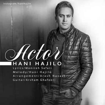 Hani-Hajilo-Bazigar