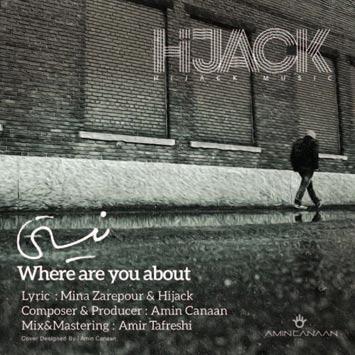 Hijack-Called-Nisty