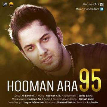 Hooman-Ara