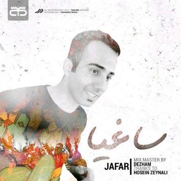 Jafar---Saghia