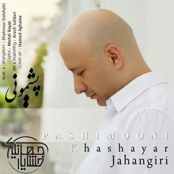 Khashayar-Jahangiri-Called-Pashimooni