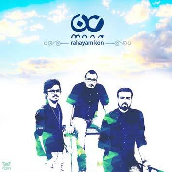 Maan-Band-Called-Rahayam-Kon