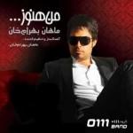 دانلود آهنگ خاطرات از ماهان بهرام خان