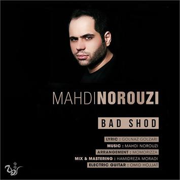 Mahdi-Norouzi-Bad-Shod