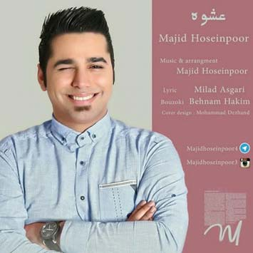 Majid-Hoseinpoor-–-Eshveh