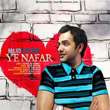 دانلود آهنگ جدید مجید رستمی به نام یه نفر Majid Rostami Ye Nafar