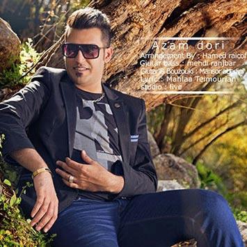 Mansour Abedini – Azam Doori - دانلود آهنگ جدید منصور عابدینی به نام ازم دوری