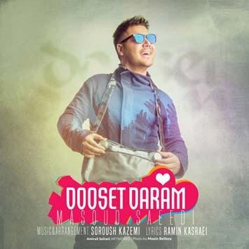 دانلود آهنگ جدید مسعود سعیدی به نام دوست دارم Masoud Saeedi Dooset Daram