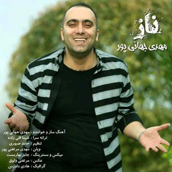 Mehdi-Jahanipour-Called-Naz
