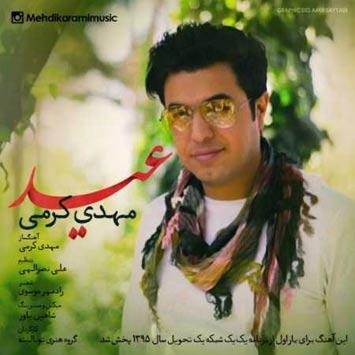 Mehdi-Karami-Called-Eyd