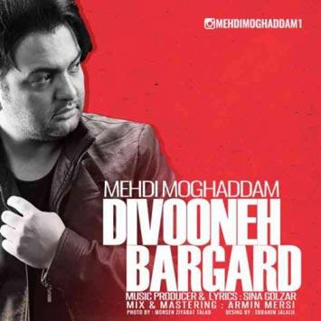 دانلود آهنگ جدید مهدی مقدم به نام دیوونه برگرد Mehdi Moghadam Called Divooneh Bargard