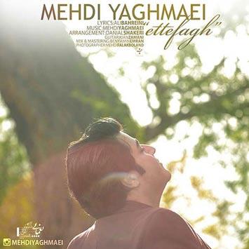 Mehdi-Yaghmaei-Ettefagh